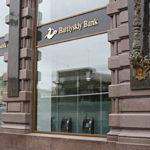 Автокредит – Балтийский банк