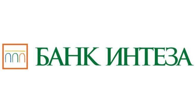 bank-inteza-telefon-goryachey-linii-besplatnyy