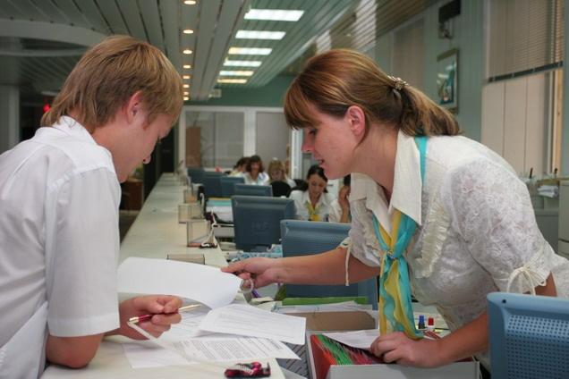 bank-levoberezhnyy-kredit-nalichnymi-novosibirsk