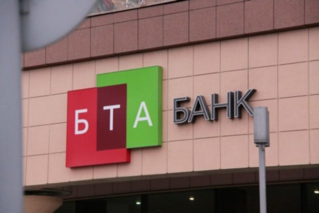 bta-bank-kredit