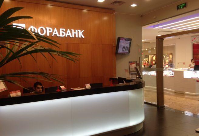 рубль вам телефон горячей почта банк кредит наличными онлайн заявка георгиевск