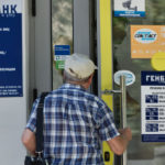 Генбанк – интернет банкинг нового поколения