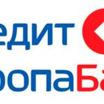 Интернетбанкингот КредитЕвропаБанк