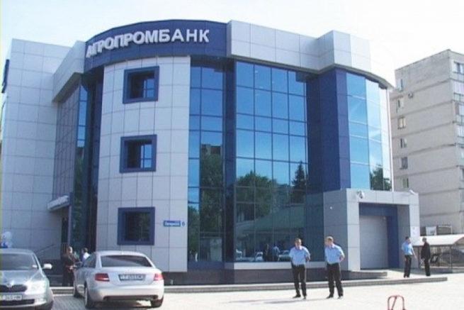 internet-banking-apb-agroprombank