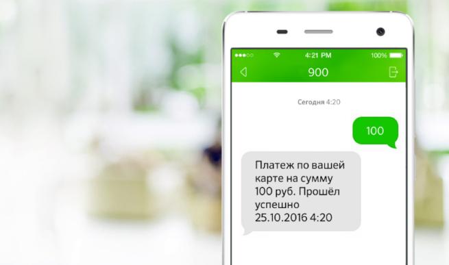 kak-pomenyat-nomer-telefona-na-karte-sberbanka