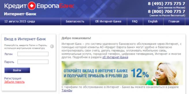 kredit-evropa-bank-internet-bank