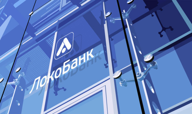 loko-bank-registratsiya