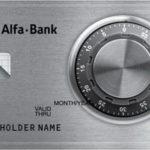 Мой Сейф от Альфа Банка — что это?