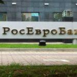 АКБ РосЕвроБанк — интернет банкинг