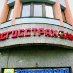 Росгосстрах Банк – личный кабинет