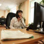 Социнвестбанк – телефон службы поддержки