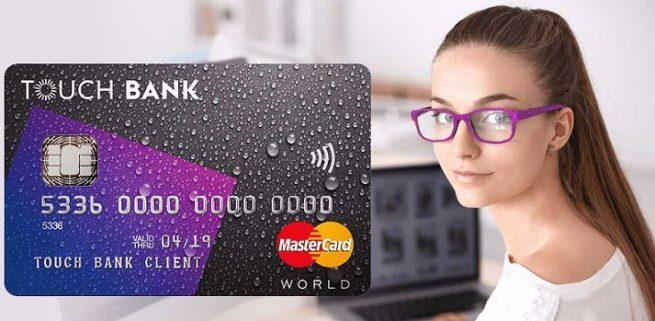 touch-bank-kreditnaya-karta-usloviya