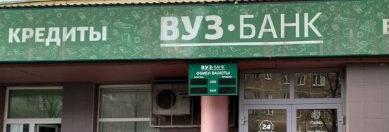 vuz-bank-kreditovanie