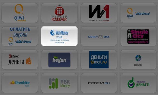 webmoney-sposoby-popolneniya
