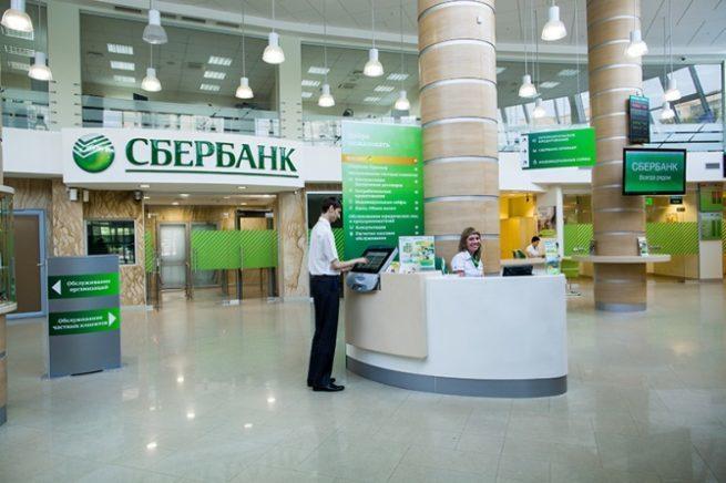 zelenaya-ulitsa-sberbank-chto-eto