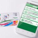 АК БАРС банк онлайн — личный кабинет