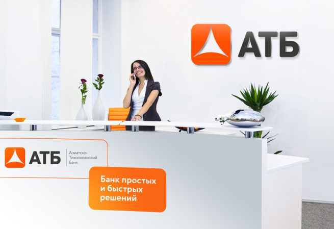 atb-bank-oplatit-kredit-onlayn