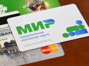 bankovskaya-karta-mir-preimushchestva-i-nedostatki