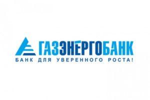 goryachaya-liniya-gazenergobanka-telefon