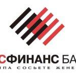 Русфинанс Банк – телефон горячей линии