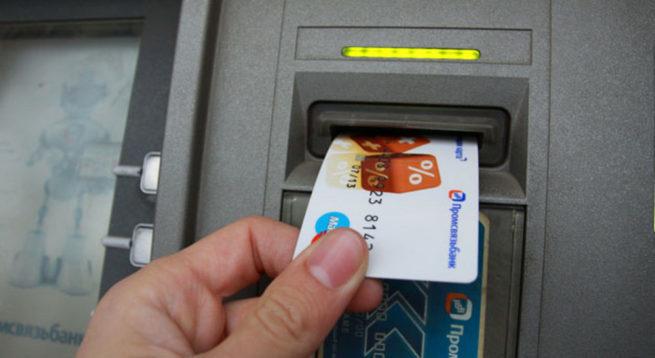 karta-promsvyazbank-gde-snyat-bez-komissii