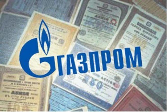 kupit-aktsii-gazproma-fizicheskomu-litsu-v-sberbanke