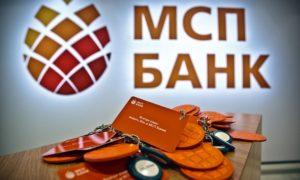 msp-bank-sadovnicheskaya-79