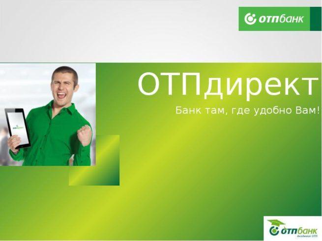 otpdirekt-bank