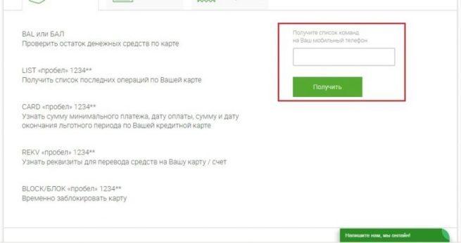 otpdirekt-internet-bank-lichnyy-kabinet
