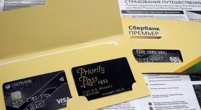 paket-sberbank-premyer-tarify