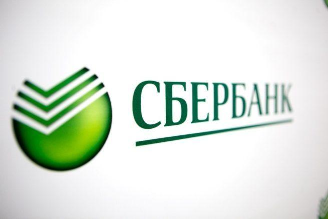sberbank-rko-dlya-ip