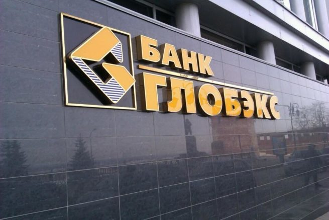 sluzhba-podderzhki-Globeks-Bank