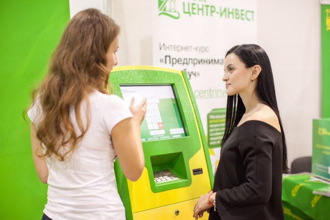 tsentr-invest-bank-dlya-fizicheskikh-lits