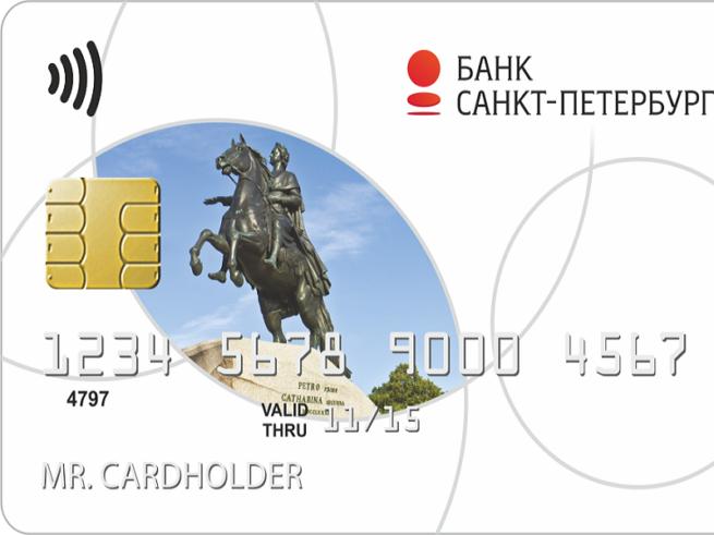 bank-sankt-peterburg-kak-perevesti-na-sberbank