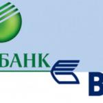 Перевод с карты ВТБ на Сбербанк