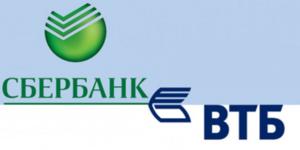 kakaya-komissiya-s-vtb-na-sberbank-kartu