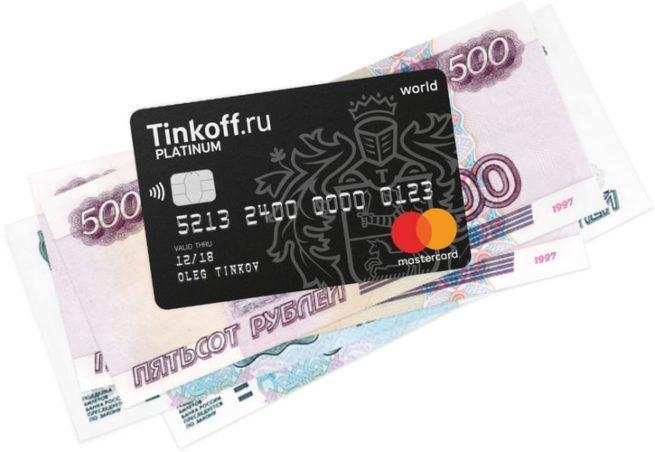 komissiya-mezhdu-perevodami-tinkoff