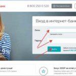 Как подключить онлайн банк МТС Деньги