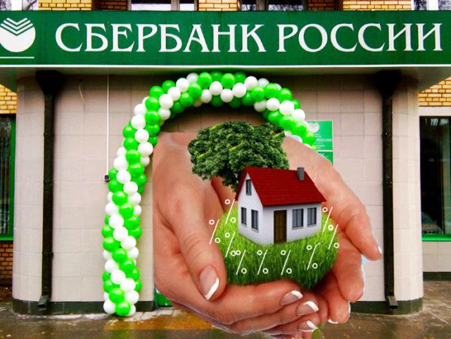 minimalnyy-srok-ipoteki-v-sberbanke