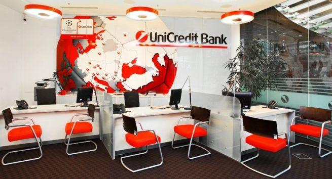 partnery-yunikredit-banka-bez-komissii
