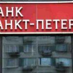 Перевод средств с карты банка Санкт-Петербург на карту Сбербанка
