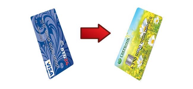 perevod-s-karty-vtb-na-sberbank