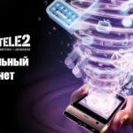 Как пополнить интернет на Теле2
