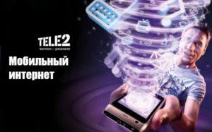 popolnit-schet-tele2-internet