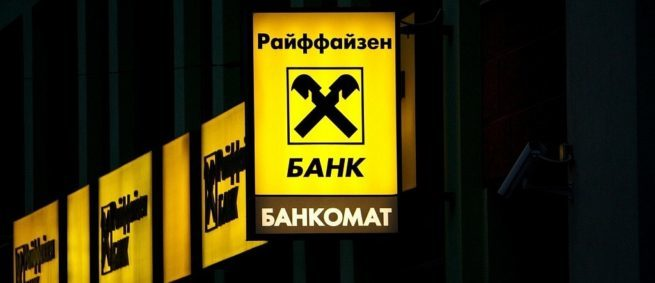 rayffayzenbank-bankomaty-partnery-banka