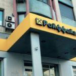 Райффайзенбанк — банки партнеры