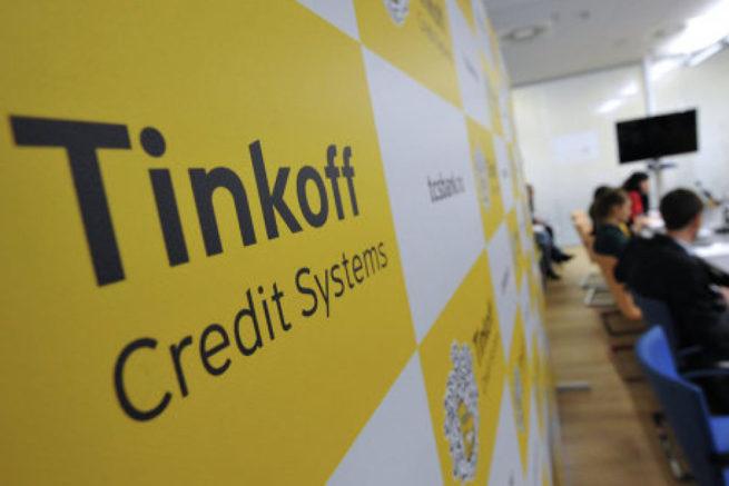 refinansirovanie-ipoteki-cherez-tinkoff-bank