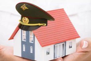 refinansirovanie-voennoy-ipoteki-pod-menshiy-protsent