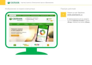sberbank-onlayn-internet-klient-bank