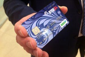 vtb-popolnenie-karty-cherez-bankomat